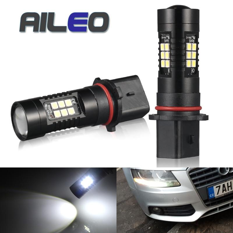 Автомобильные светодиодсветодиодный лампы AILEO P13W Canbus 21SMD-3030 SH24W PSX26W для Audi A4 Q5, дневные ходовые огни, красный, белый, желтый