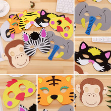 Cartoon Animal Kid Baby Boy Girl Masks Jungle Mask Party Dress Up Costume Halloween Xmas Costume Birthday Party Props Gift Toys(China)