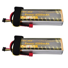 2pcs/lot You&me 11.1V 4200MAH 35C MAX 70C AKKU LiPo Battery For RC Helicopter quadcopter