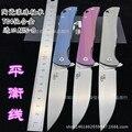 Высококачественный армейский нож для выживания  ножи с высокой твердостью  для самозащиты  Походный нож  охотничьи уличные инструменты  EDC
