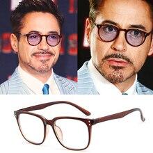 Robert Downey Style Sunglasses Men Vintage Tony Stark Iron Man Prescription Glasses Women Optical Spectacle Frame Clear lens