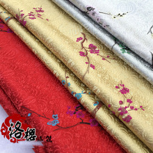 Costume hanfu formal dress baby clothes kimono advanced cos woven damask fabric series
