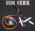 10X SG90 9 г Мини Micro Servo