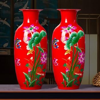 Jingdezhen Ceramic Vase Modern Chinese Style Lotus Fish Vase Wedding Gifts Home Handicraft Furnishing Articles