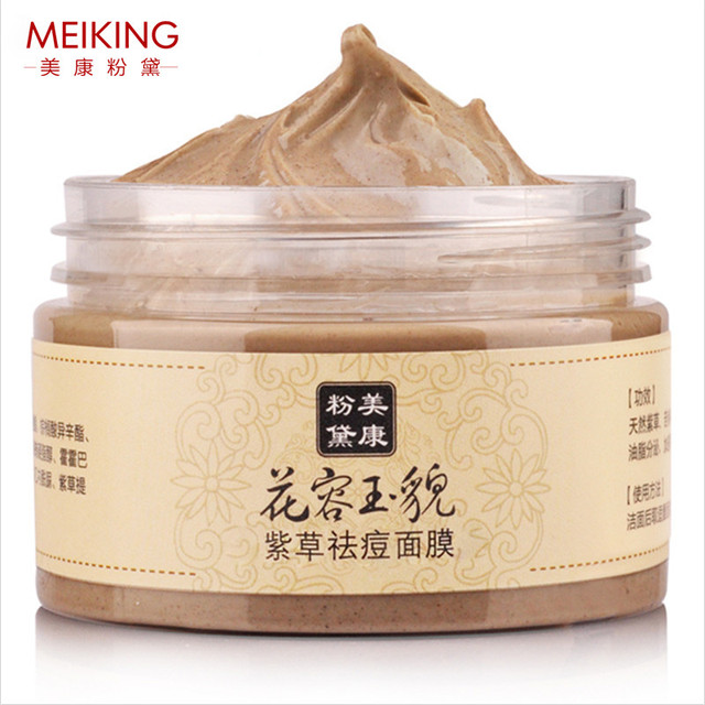 120g Face Herb Treatment Mask Cream Skin Care Acne Scar Blackhead Remover Mite Herbal Freckle Treatment Whitening Mask MKZ051