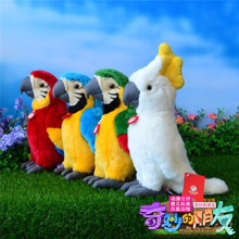High Quality Simulation Sulphur-crested Cockatoo Plush Toys Cute Parrot Stuffed Toys Dolls For Kids Gifts Free Shipping