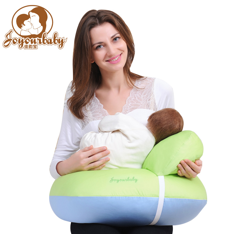 Joyourbaby Breastfeeding Pillow Candy Color Arms Relax