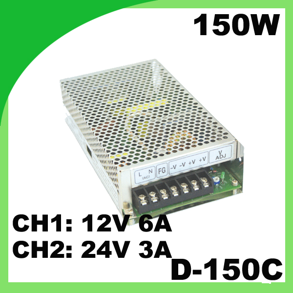 150W power supply with dual switching D-150C 110 / 220VAC 12V 6A & 24V 3A miniature power supply