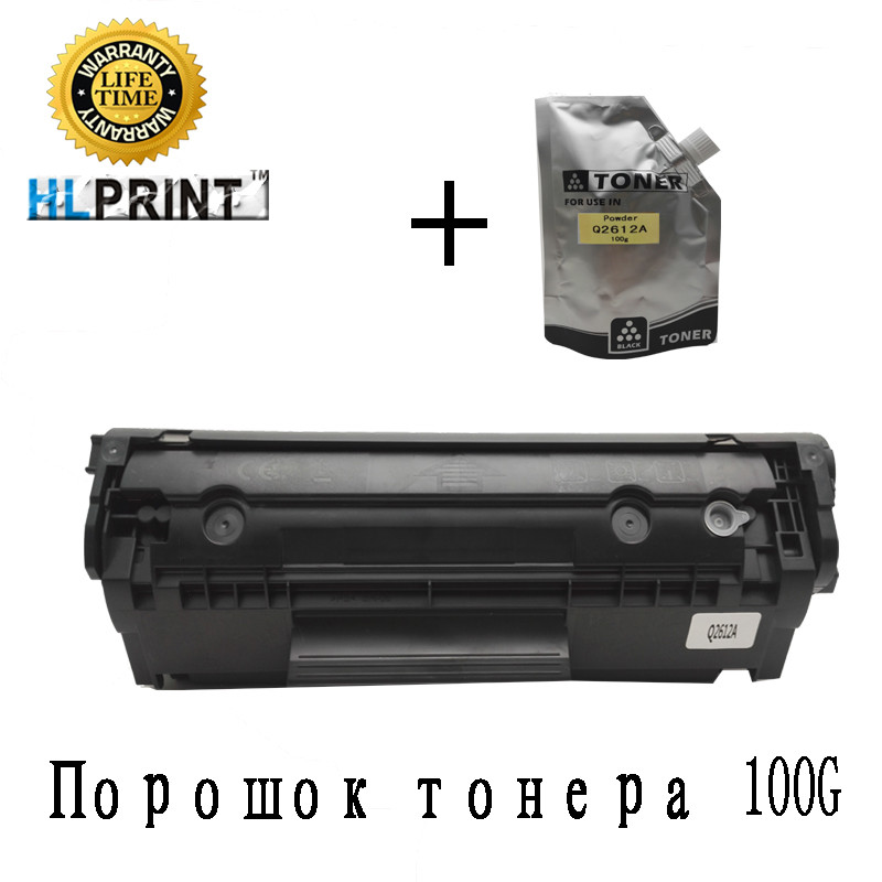 12A toner cartridge compatible for HP <font><b>Laserjet</b></font> <font><b>1010</b></font> <font><b>1012</b></font> <font><b>1015</b></font> <font><b>1018</b></font> <font><b>1020</b></font> <font><b>1022</b></font> 3015 3020 3030 3050 3052 3055 M1005 M1319F printer image