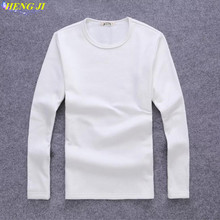 2017 Men's wear, autumn/winter long sleeve men's T-shirt, body, round collar, pure color, warm – bottom sweater, free shipping