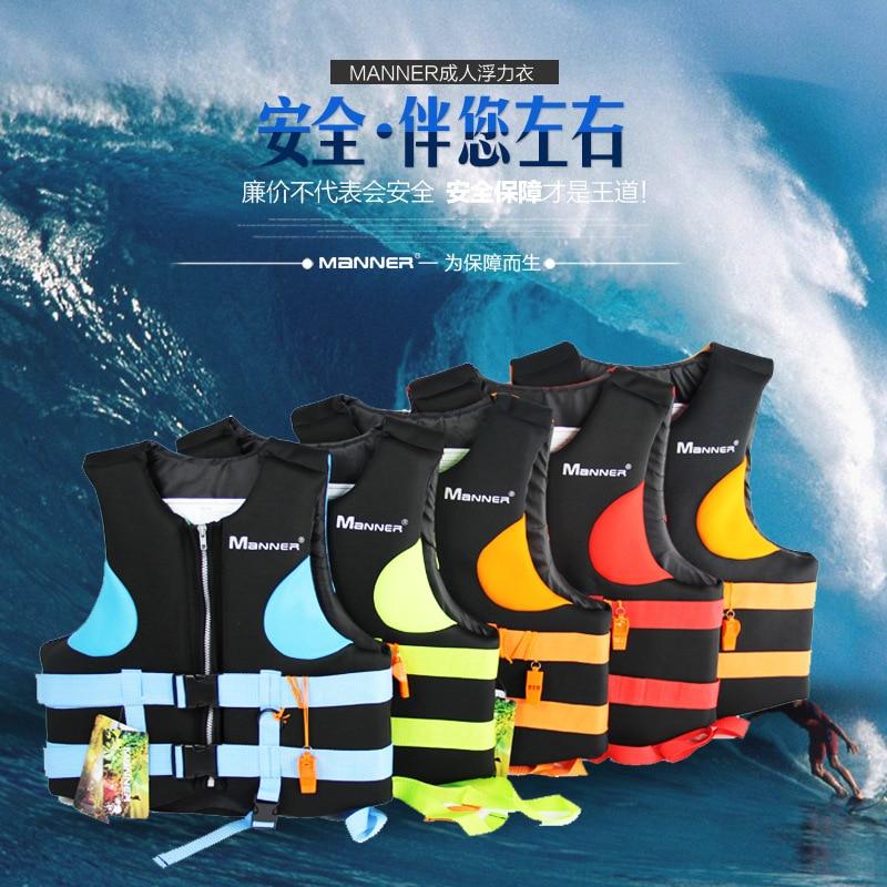 Fishing Life Jacket Buoyancy Suit Boat Vest Rafting Thicken Swimwear Rowing Outdoor Equipment Supplies swimsuit gilet de peche