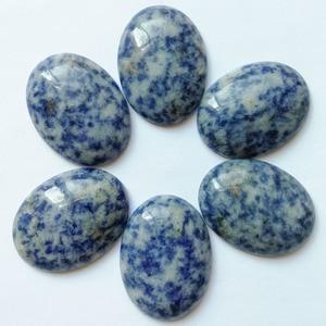 Image 5 - Cuentas de piedra natural para la fabricación de joyas, cabujón ovalado, 30x40MM, sin abalorio, anillos mixtos, accesorios, 12 Uds.