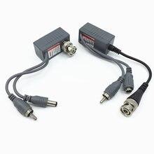 5 пар аксессуаров для камеры видеонаблюдения bnc к rj45 Пассивный
