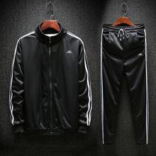 Мужская спортивная куртка с капюшоном и спортивным костюмом Брюки Брюки Брюки Активные