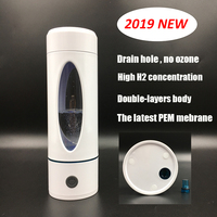 New SPE Hydrogen Rich Generator Water Ionizer Bottle PEM cell Pure H2 Titanium Water Ionizator With Drainhole