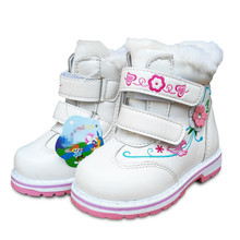 New 1pair PU Leather Winter warm Snow Boot Children Shoes+in