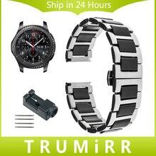 22mm de cerámica + acero inoxidable banda de reloj removedor del acoplamiento para samsung gear s3 classic frontera butterfly correa de hebilla de pulsera