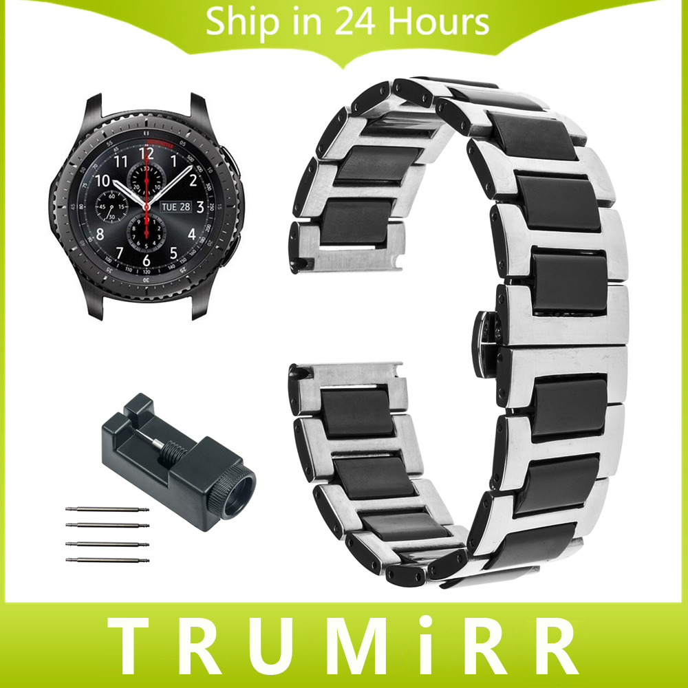 Prix pour 22mm En Céramique + Acier Inoxydable Montre Bande avec Lien Remover pour Samsung Gear S3 Classique Frontière Butterfly Boucle Bracelet Bracelet