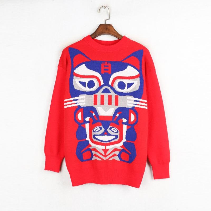 Suéter Dibujos De Gato Mujeres Animados Las Cabeza Tigre Navidad Suelto  Chino My201811l13 Rojo Beige Jersey ... c5ac0815161b