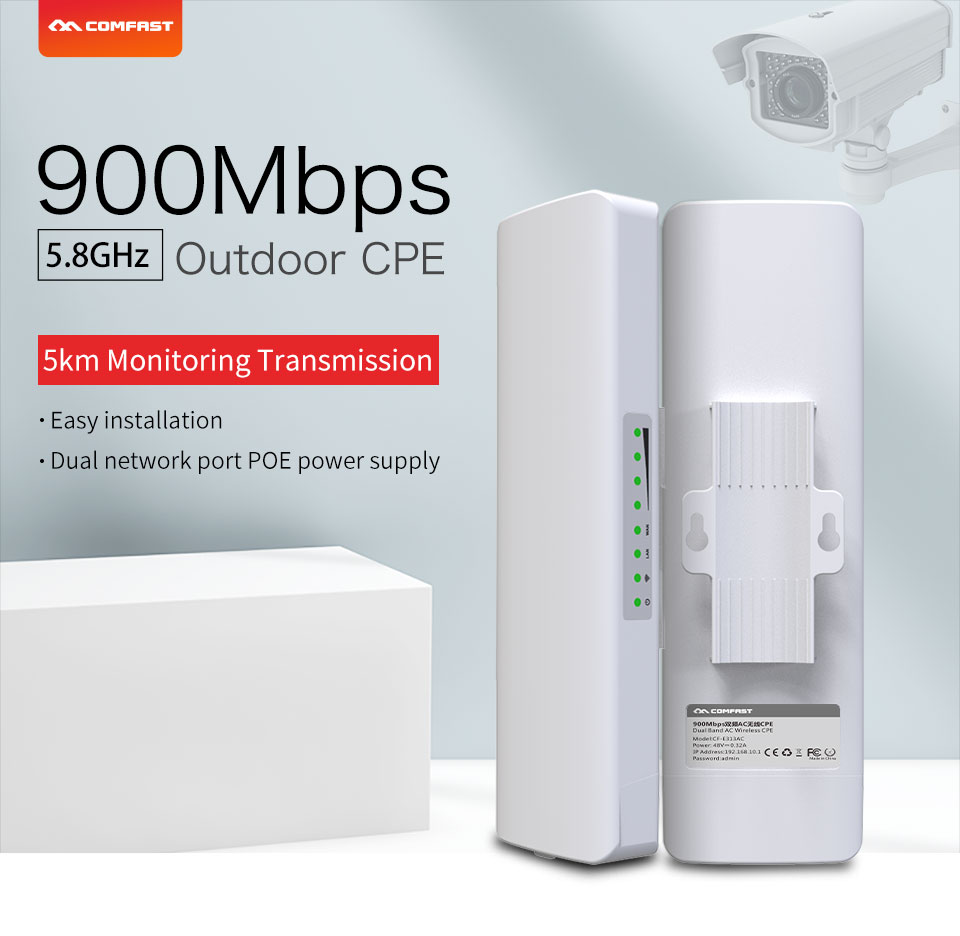 900Mbps High Power 5.8G WIFI Repeater Router Long Distance Outdoor Wifi Router CPE 12dBi Wifi Antenna RJ45 POE Wireless Bridge