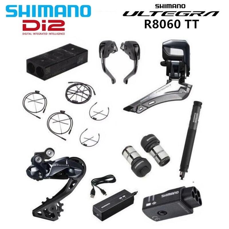 Kit de mise à niveau électrique Shimano Ultegra R8060 contre-la-montre/Triathlon Di2 NIB