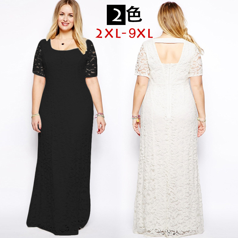 Women Elegant Casual Lace Dress Plus Size Xl 9xl Maxi Fat Mm