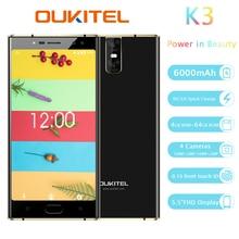 Oukitel K3 Quad Камера смартфон 5,5 «Android 7,0 телефона MTK6750T Octa Core 4g ОЗУ 64g Rom 6000 mah отпечатков пальцев мобильный телефон
