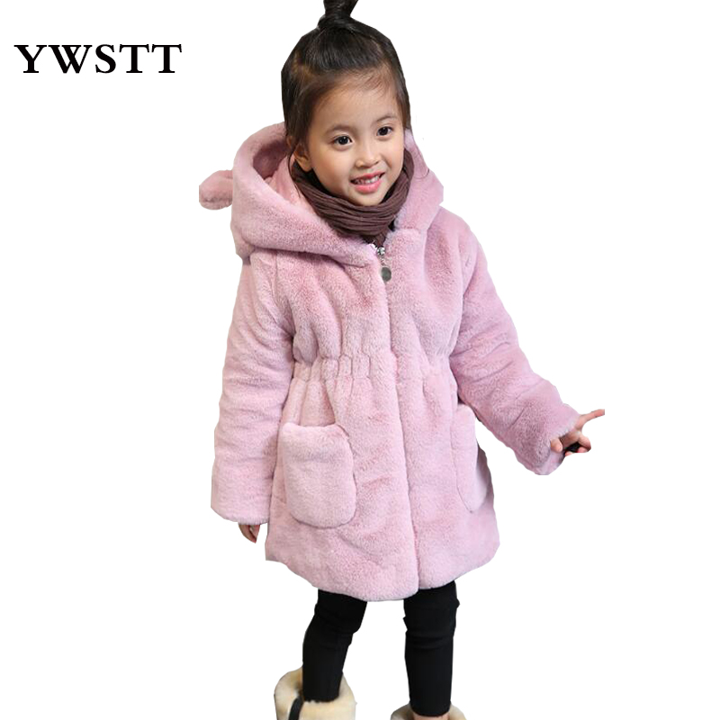 Girls Faux Fur Coat Winter Long Sleeve Hooded Warm Jacket Imitation Rabbit Fur Long Coat For Kids  Sweet Style plus velvet Parka shein faux fur trim hood embroidery applique coat casual women winter coats navy long sleeve zipper hooded coat