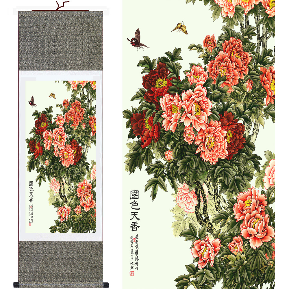 High Quality Wall Art Home Decoration Peony Flower Painting Framed