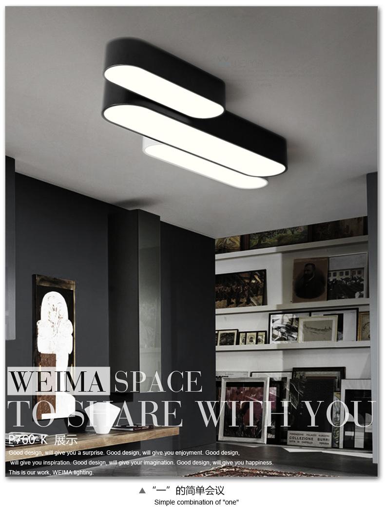A1 Europischen Kunst Wort FHRTE Deckenleuchten Bro Lampe Licht Einstellbaren Rechteckigen Wohnzimmer Lampen Einfaches Engineering