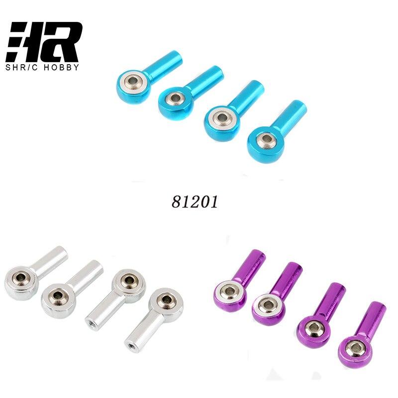 4PCS Aluminum alloy 81201 Pull rod bulb kit Diameter 6 mm axis USES a headless M3 screw Suitable for RC car 1/8 HSP 94081 94087