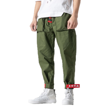 Men Harem Pants 2019 Mens Streetwear Male Hip Hop Casual Fashions Joggers Trousers men army cargo pants Plus Size