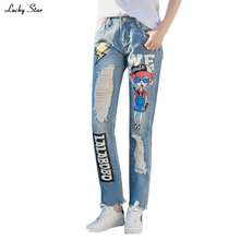 LUCKY STAR Blue Ripped Jeans For Women 2017 Print Woman Skinny Pants Slim Trousers For Women Mid Waist Women's Hole Jeans A132