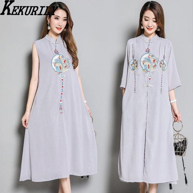 Kekurily Women Dress Suits Cardigan Vintage Party Dresses Maxi Long
