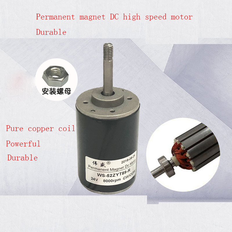 MINNESOTA ELECTRIC 1.4A 800RPM 1//15HP PERMANENT MAGNET DC MOTOR 34-90070822-S