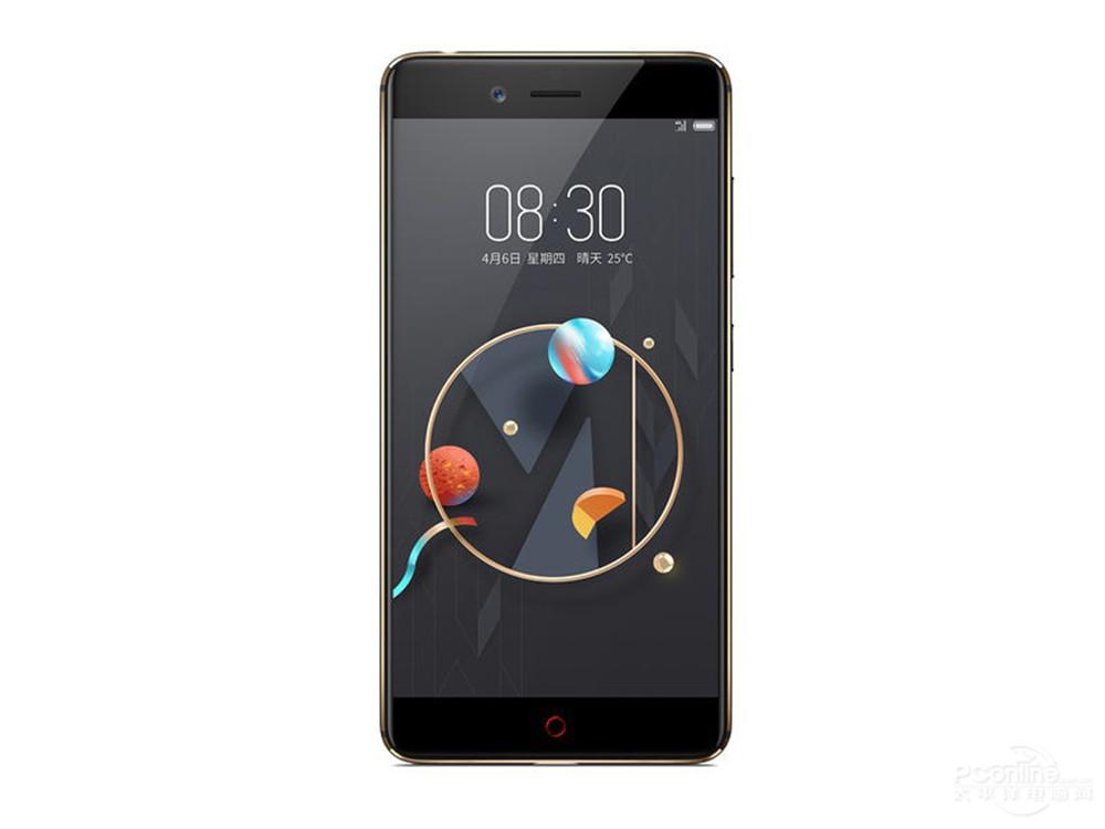 Nubia Z17 Mini teléfonos 5,2 2