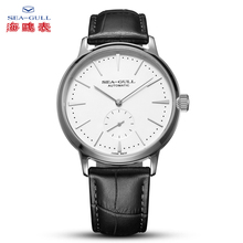 SEA-GULL Business Watches Mens Mechanical Wristwatches 50m Waterproof Leather Valentine Male 819.12.6075