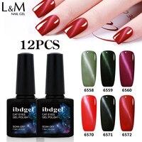 12pcs Magnet Cat Eyes Gel Nail Polish ibdgel 7.3ml UV Gel Varnish Shinny Nail Lacquer Gellak