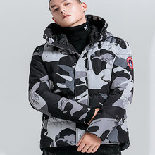 2019 NEW Fashionable Camouflage Winter Hooded Jackets Casual Men's Parkas Coats Military Thicken Warm Male Overcoat Streetwear(China)