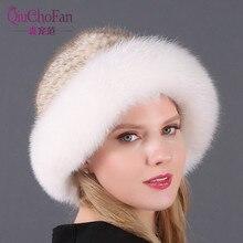New Mink Hat Female Winter Outdoor Warm Water Mink Wool Woven Round Cap Fox Fur Top Cap Fur Straw Cap
