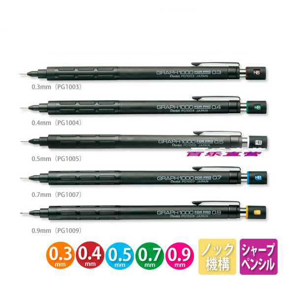 Pentel Graph 1000 For Pro Classical Mechanical Drawing Pencil 0 3mm 0 5mm 0 7mm 0