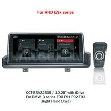 10.25″ 1 din android touch screen car gps multimedia radio for BMW 3 Series E9x E90 E91 E92 E93(2005-2012) Right Hand Drive 39