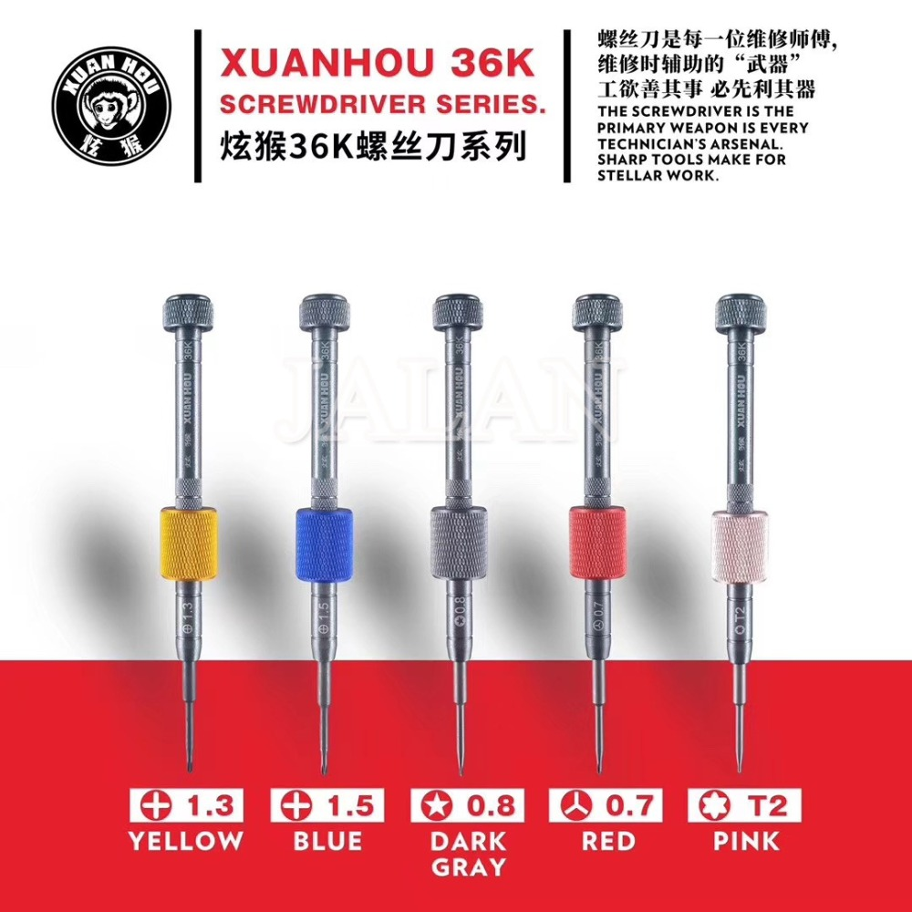 XUANHOU 36K Multi function disassemble opening tool for Apple mobile phone repair screwdriver tool with magnetic force|Phone Repair Tool Sets| |  - title=