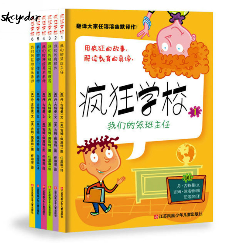 My Weird School 6Pcs/set Chinese Early Readers Chapter Books For Aged 6-10 Simplified Chinese  (no Pinyin) By Dan Gutman