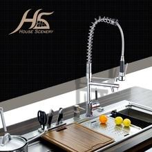 Yohere превосходное качество кран для кухни хромированная поверхность полностью из латуни отличный напор воды с поворотным душем на пружине смеситель для раковины