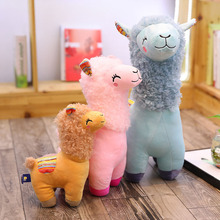 1pcs 25/35/45cm New Alpaca Grass Mud Horse Lama Pacos Squinting Shy Sheep Plush Toy Cute Children Birthday Gifts