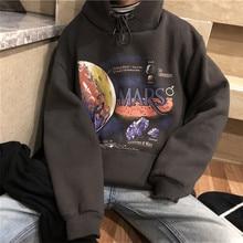 2019 Mars Planet Galaxy Cartoon Printed Oversized Loose Long Sleeve Harajuku Hoodie plus Velvet plus size galaxy tree printed hoodie