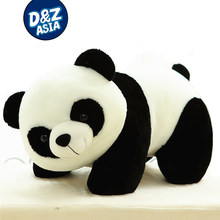 Simulation Panda happiness Panda plush toy doll Papa Panda pillow doll birthday gift(China)