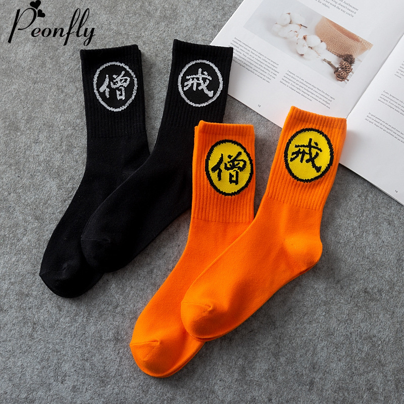 PEONFLY fashion Print Original Design Chinese Characters Solid Color black orange Socks Chinese Hip-hop Socks Street Skate Socks