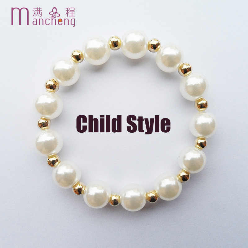 good quality gold color 8MM Pearl beads kids Children's bracelets for girls jewelry Lucky Imitation pearl baby bracelet boys